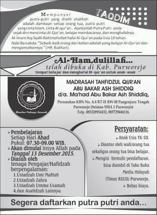 Madrasah Tahfidzul Quran Purworejo